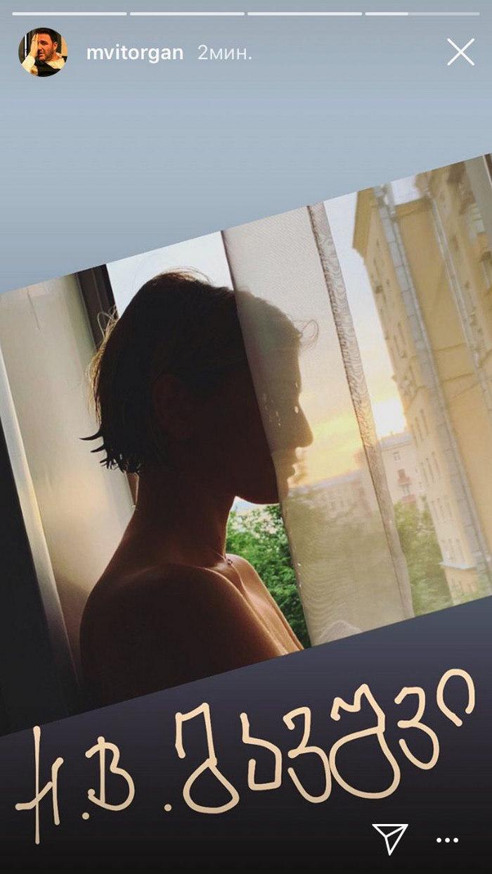 Новая возлюбленная Виторгана актриса Нино Нинидзе показала абсолютно голое фото