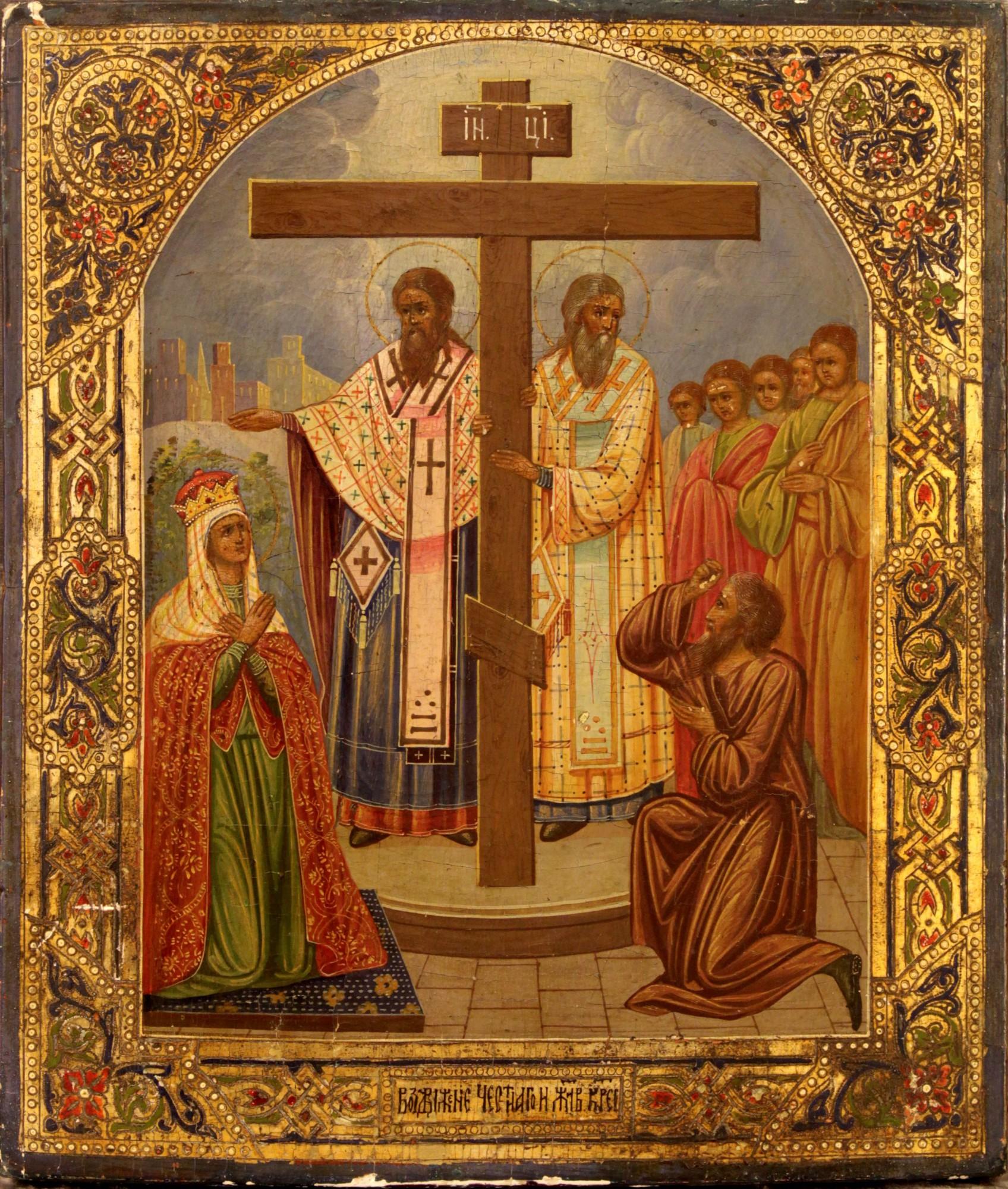 Какой сегодня праздник 27 сентября 2019: церковный праздник Воздвижение креста Господня отмечают в России