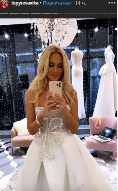 Вечная невеста Виктория Лопырева снова готовится к свадьбе (ФОТО)