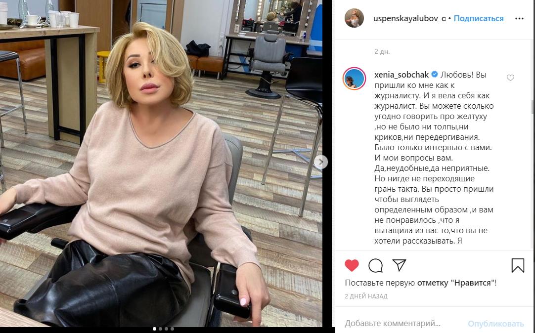 Идиотка...: Собчак довела до слез супер-мать Успенскую на шоу Док-Ток (ВИДЕО)