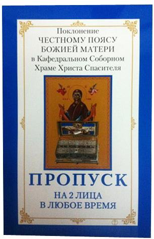 http://www.topnews.ru/upload/img/129a6b3d13.jpg