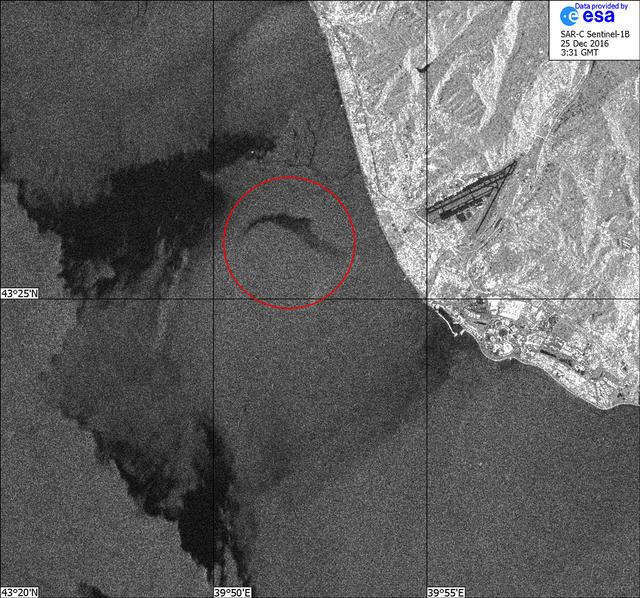 Обнародован снимок района крушения Ту-154, сделанный изкосмоса