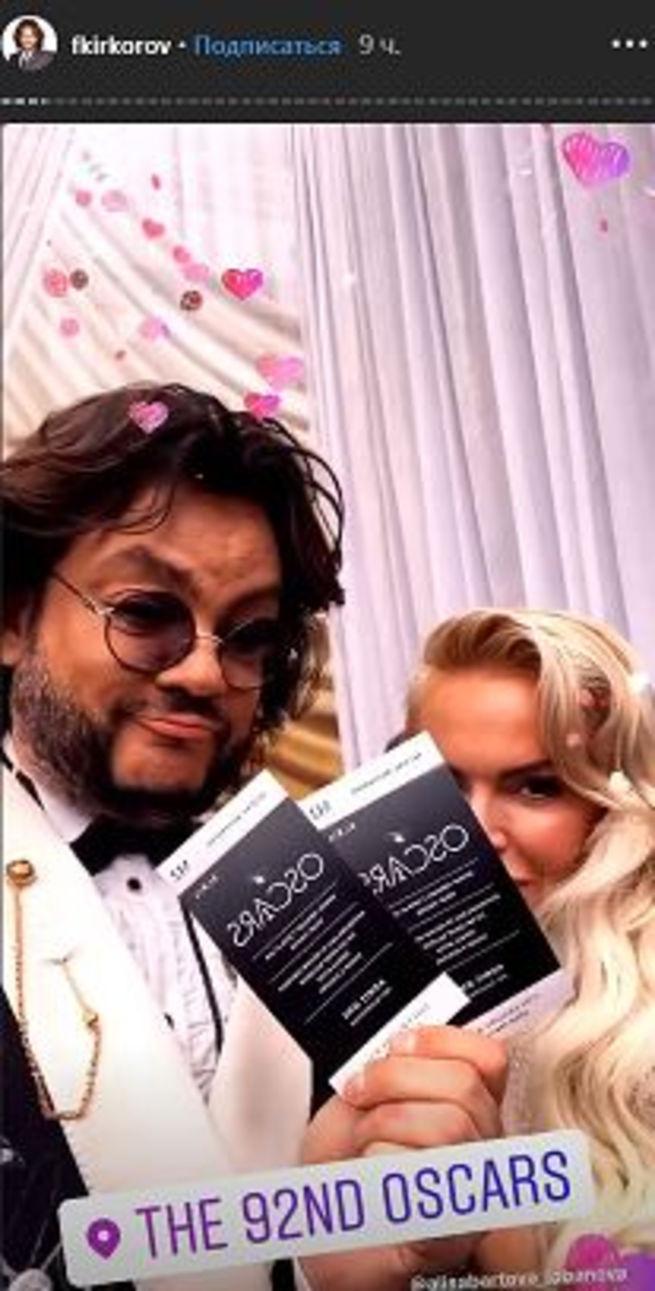 Киркоров с подругой пришел на вручение Оскара и снялся с Бредом Питтом (ФОТО)