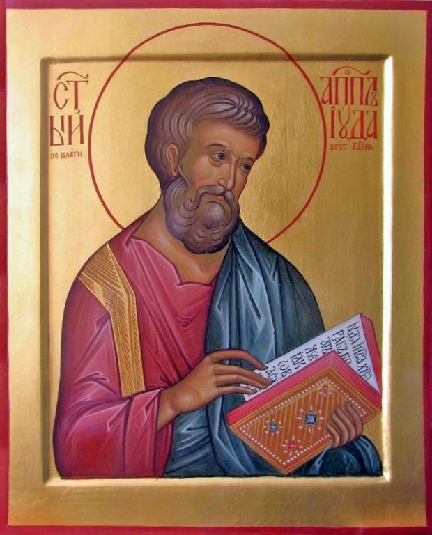 Какой сегодня праздник 3 сентября 2019 2019: церковный Фаддея Проповедника отмечают в России
