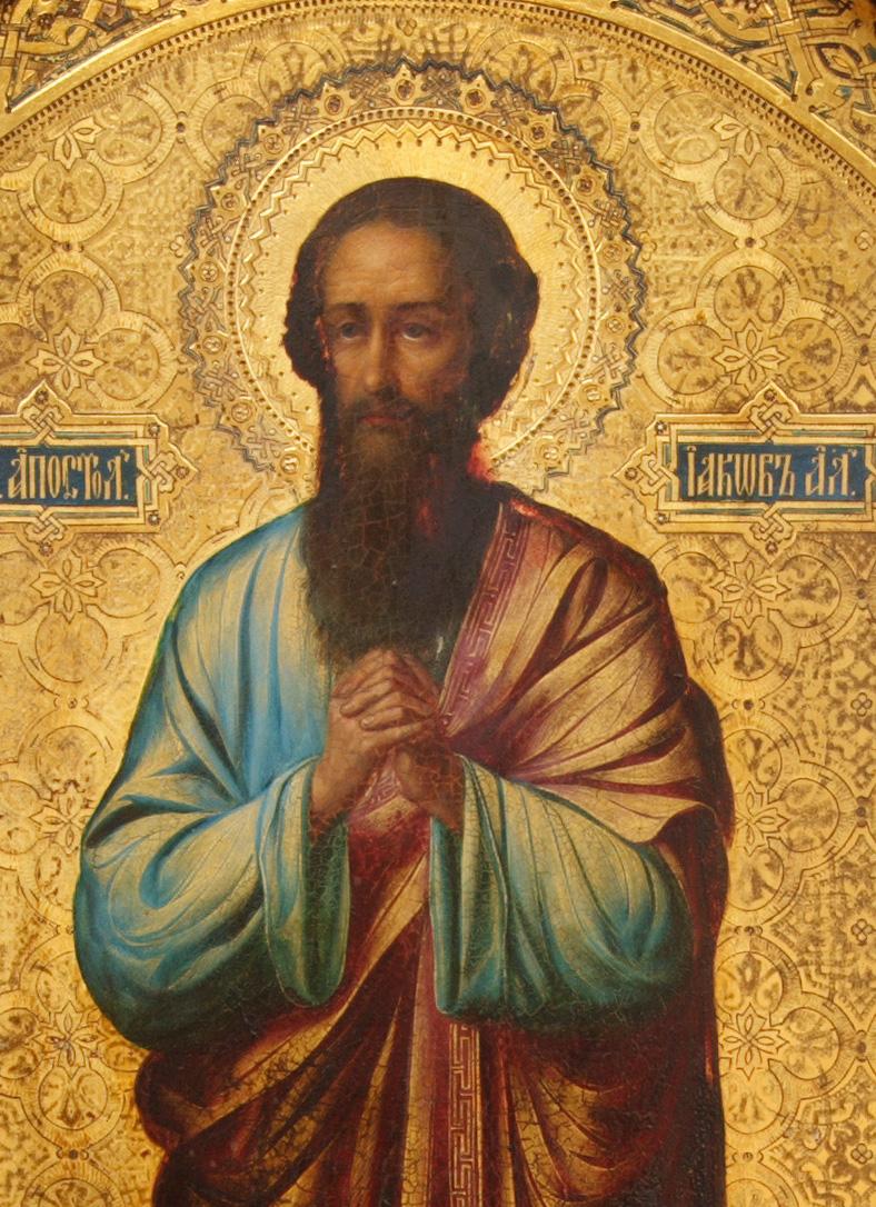 Какой сегодня праздник 5 ноября 2019: церковный праздник День Якова отмечают в России