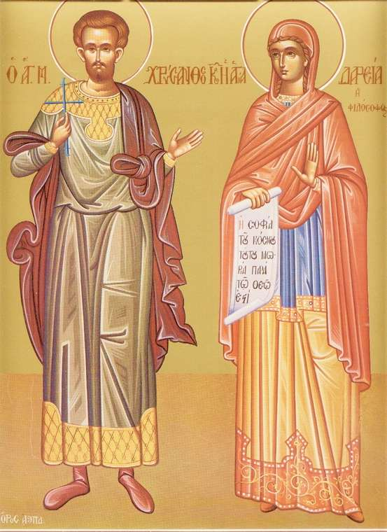 Какой сегодня праздник 1 апреля 2019: церковный праздник Дарья Грязная отмечается в России