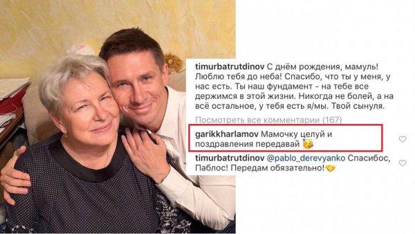 Брутальная свадьба получится: Харламов и Батрутдинов рассказали о свадьбе мечты