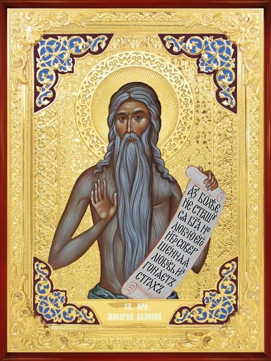 Какой сегодня праздник: 1 февраля 2020 года отмечается церковный праздник Макарьев день в России