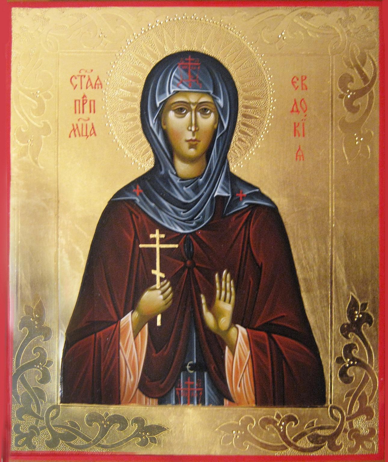 Какой сегодня праздник 17 августа 2019: церковный праздник Авдотья Малиновка отмечают в России
