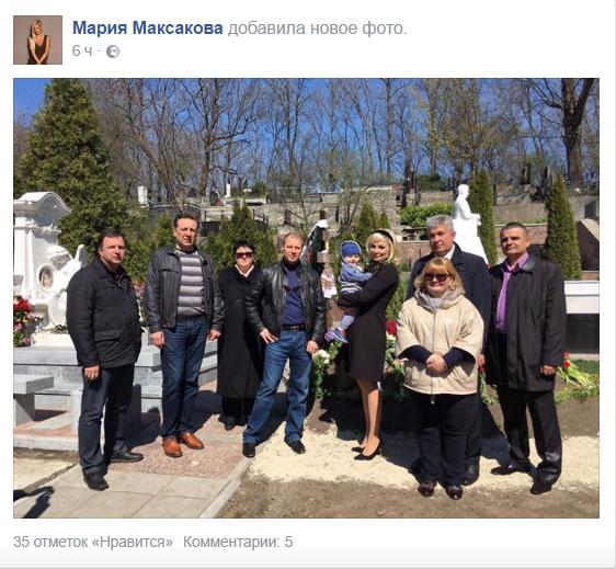Мария Максакова посетила могилу Вороненкова вдень его рождения