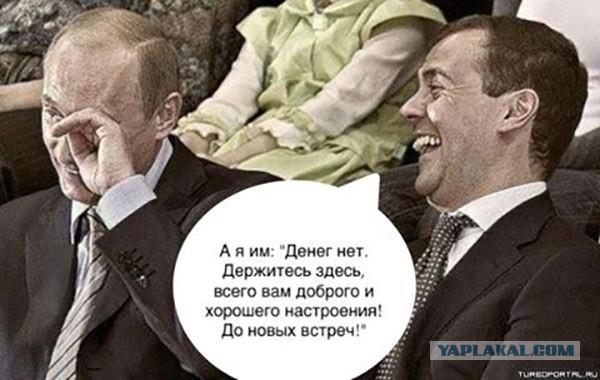"""""""Я думаю, это хорошая идея"""", - Медведев о проведении """"конгресса соотечественников"""" в оккупированном Крыму - Цензор.НЕТ 4528"""