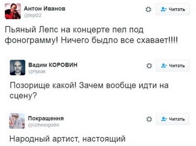 Нетрезвый Григорий Лепс упал насцене