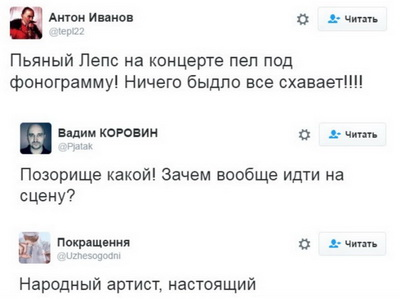 Григорий Лепс упал насцене впроцессе концерта вРостове-на-Дону