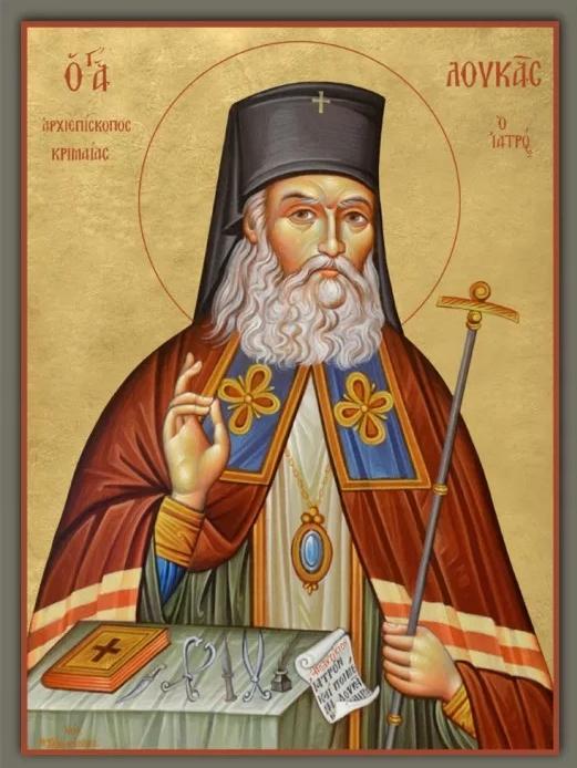 Какой сегодня праздник 20 сентября 2019: церковный праздник Луков день отмечают в России
