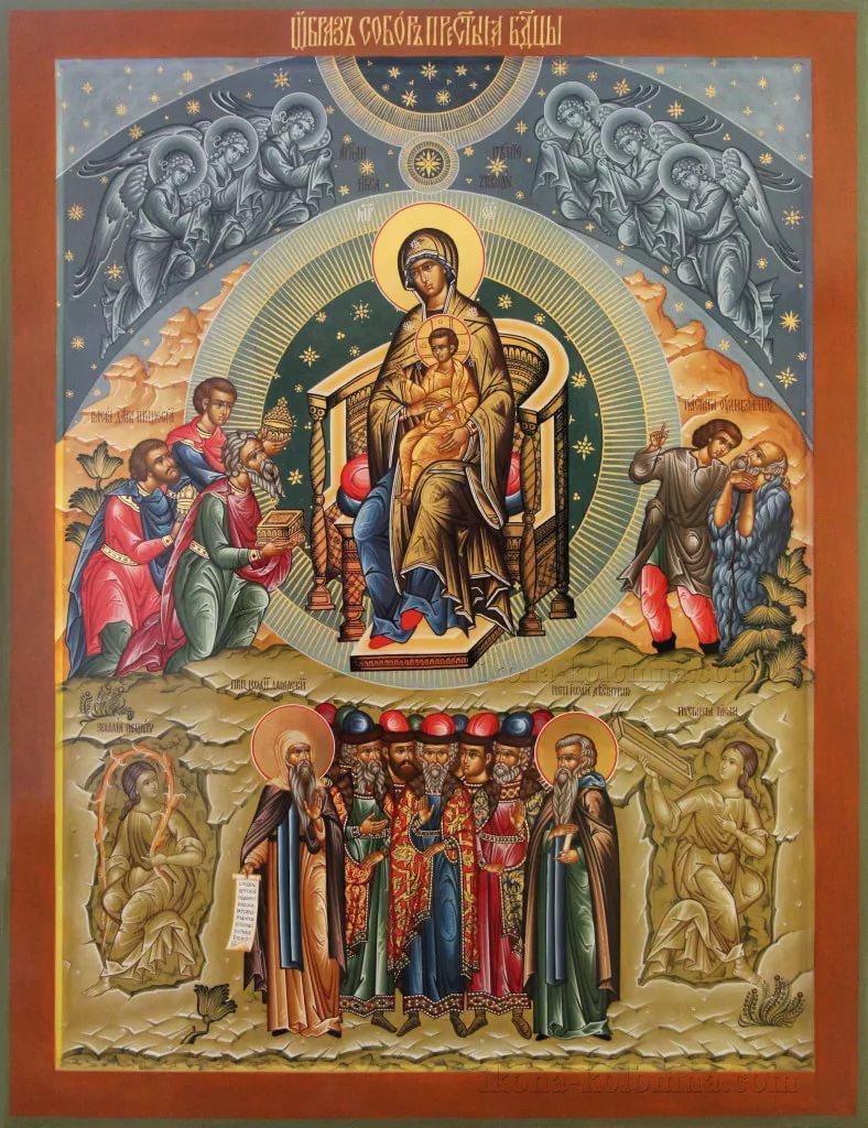 Какой сегодня праздник: 8 января 2020 отмечается церковный праздник Собор Пресвятой Богородицы в России
