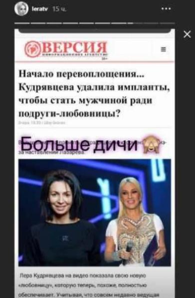 Больше дичи: избавившаяся от имплантов Кудрявцева раскрыла правду о любовнице