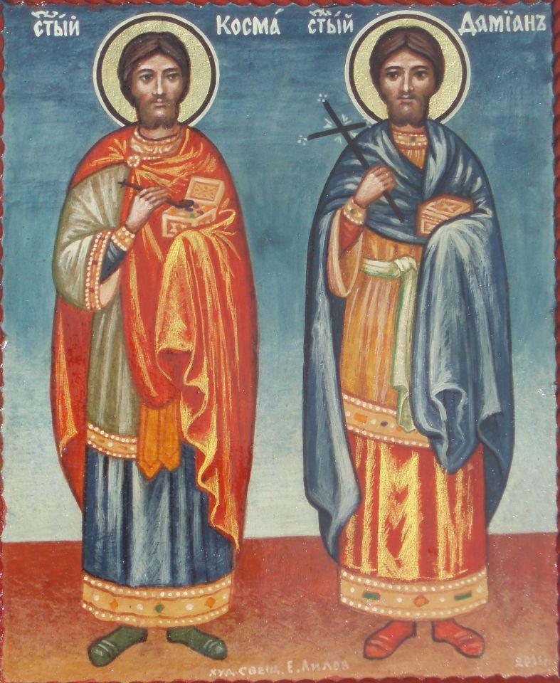 Какой сегодня праздник 14 ноября 2019: церковный праздник Кузьминки осенние отмечают в России
