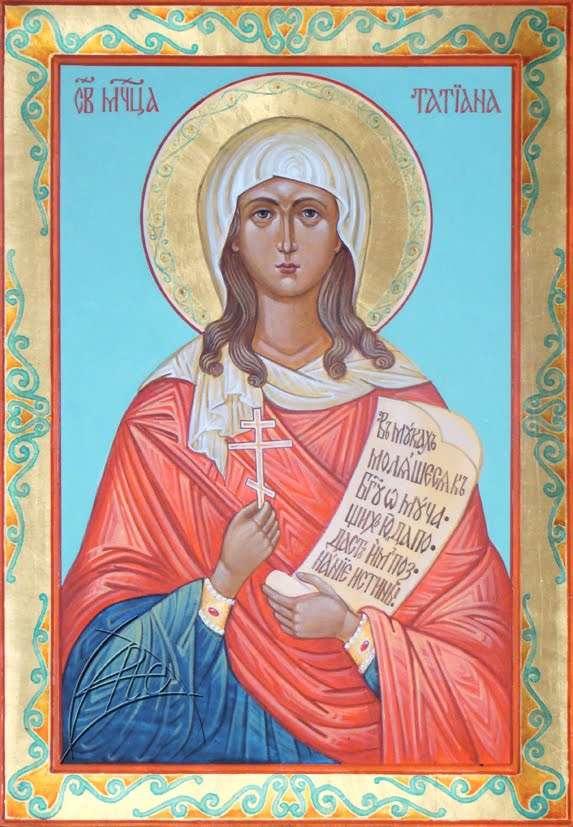 Какой сегодня праздник 25 января 2019: церковный праздник Татьянин день отмечается в России