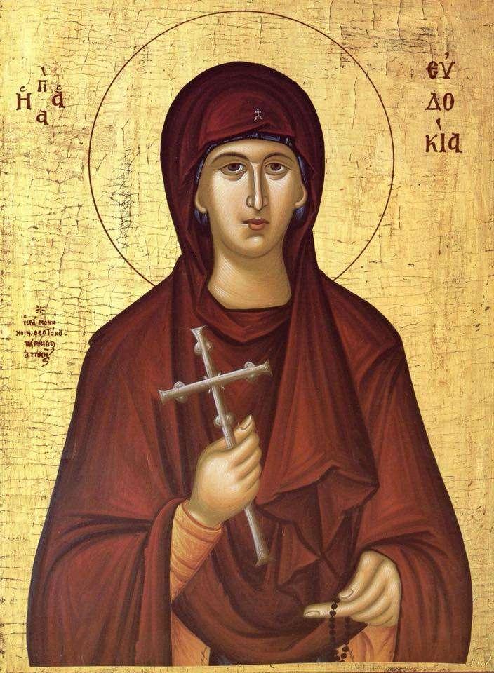 Какой сегодня праздник 14 марта 2019: церковный праздник Авдотья Весновка отмечается в России