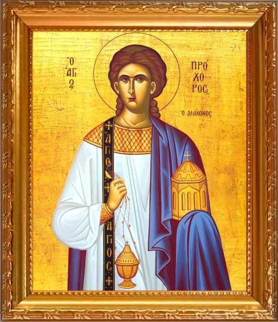 Какой сегодня праздник 10 августа 2019: церковный праздник Пантелеймон Прохоры-Пармены отмечают в России