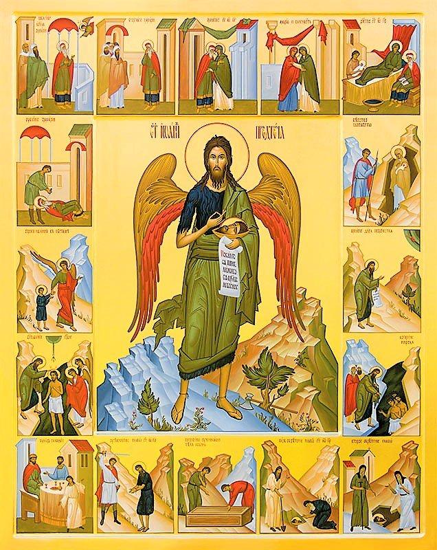 Какой сегодня праздник 9 марта 2019: церковный праздник Обретенье отмечается в России