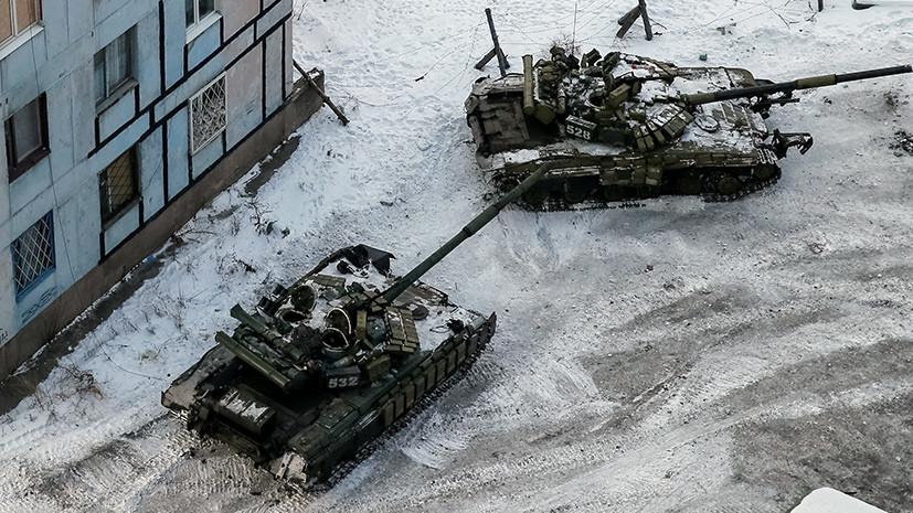 Украинские танки замечены вАвдеевке