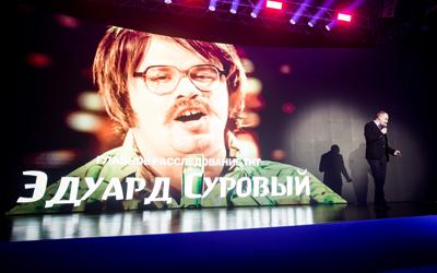 После скандала Харламов вслед за Асмус уходит в кино: его партнерами станут Галкин, Боярский и Билан