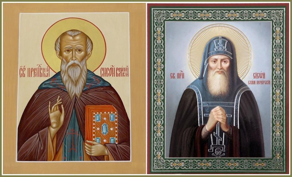 Какой сегодня праздник 19 июля 2019: церковный праздник Сысоев день отмечают в России