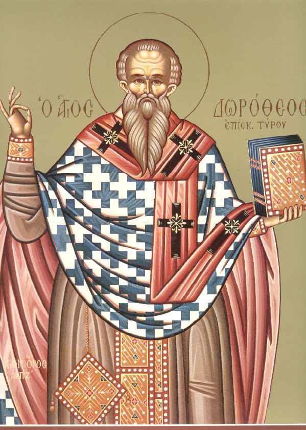 Какой сегодня праздник 18 июня 2019: церковный праздник Дорофеев день отмечают в России