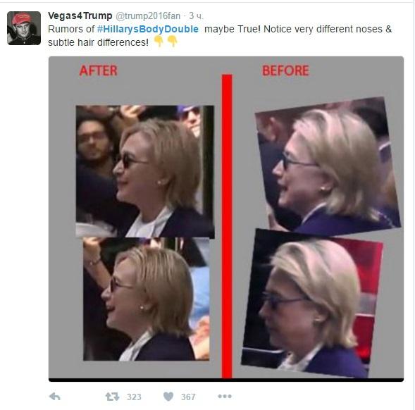 Клинтон стало плохо впроцессе церемонии впамять ожертвах 9/11 (9)