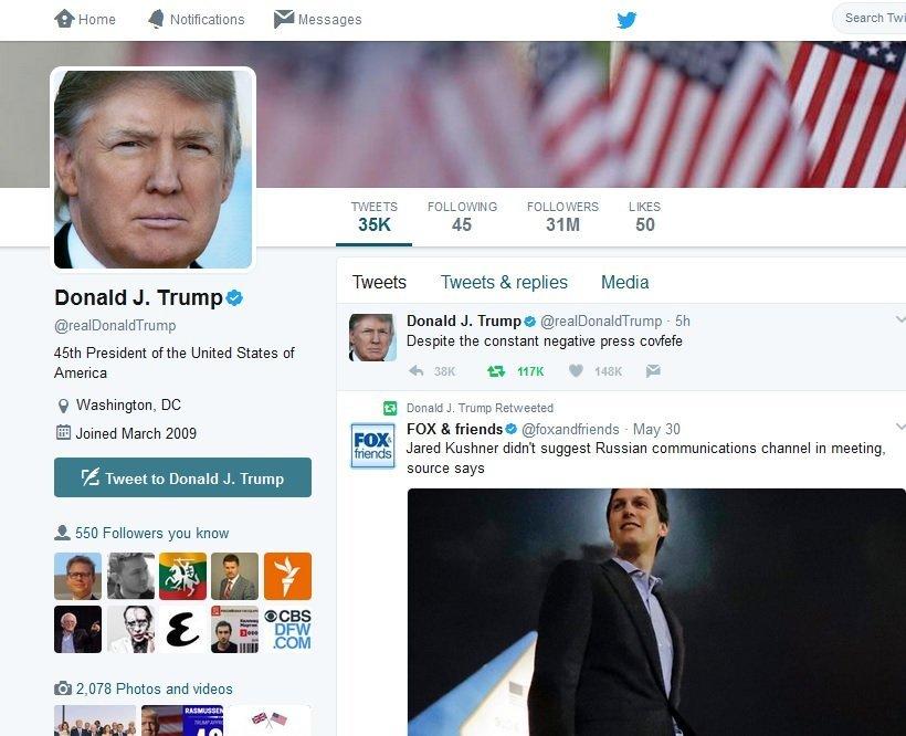 Трамп предложил пользователям социальная сеть Twitter выяснить, что такое «covfefe»