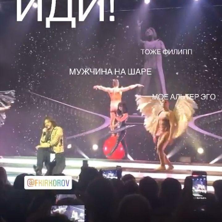 Киркоров с голым мужиком на сцене шокировали зрителей на концерте в Набережных Челнах (ВИДЕО)