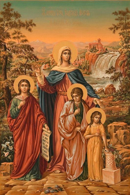 Какой сегодня праздник 30 сентября 2019: церковный праздник День Веры, Надежды и Любови отмечают в России