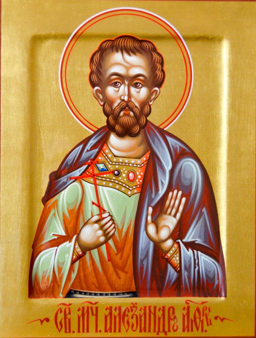 Какой сегодня праздник 23 апреля 2019: церковный праздник Терентий Маревный отмечают в России