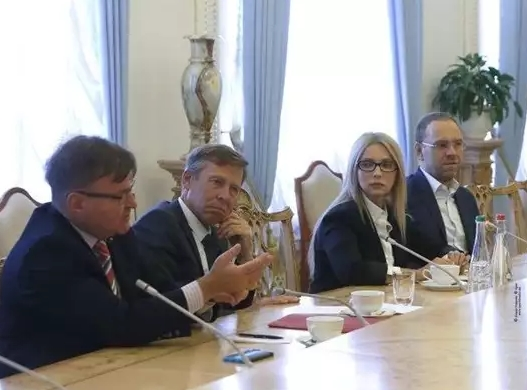 Юлия Тимошенко угодила в информационную базу сайта «Миротворец»