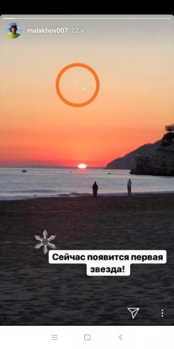 Андрей Малахов случайно заснял Нибиру на отдыхе в Испании (ВИДЕО)
