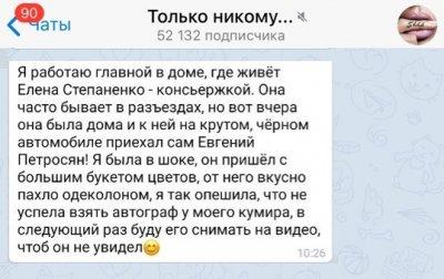 Вернулся в родную гавань: Петросяна вновь заметили со Степаненко (ФОТО)