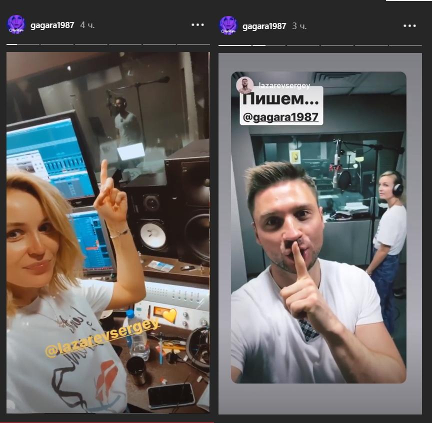 Видео жарких танцев Полины Гагариной с Сергеем Лазаревым утекло в Сеть