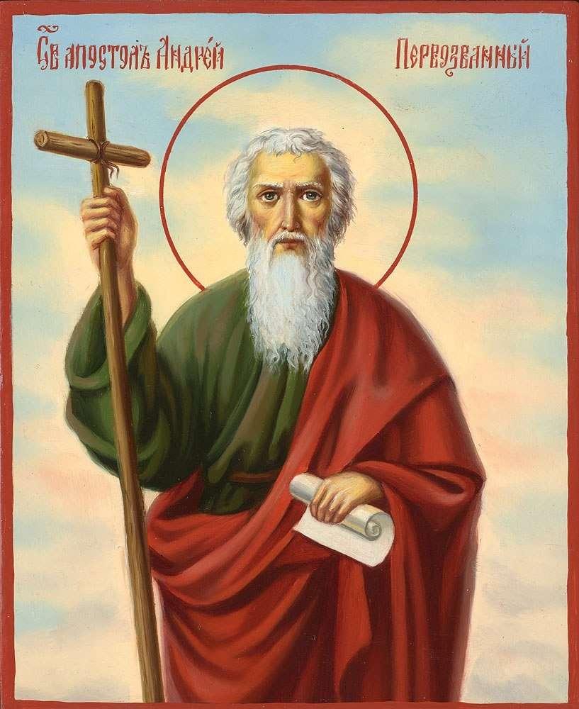 Какой сегодня праздник 13.12.2018: церковный праздник Андреев день отмечается 13 декабря