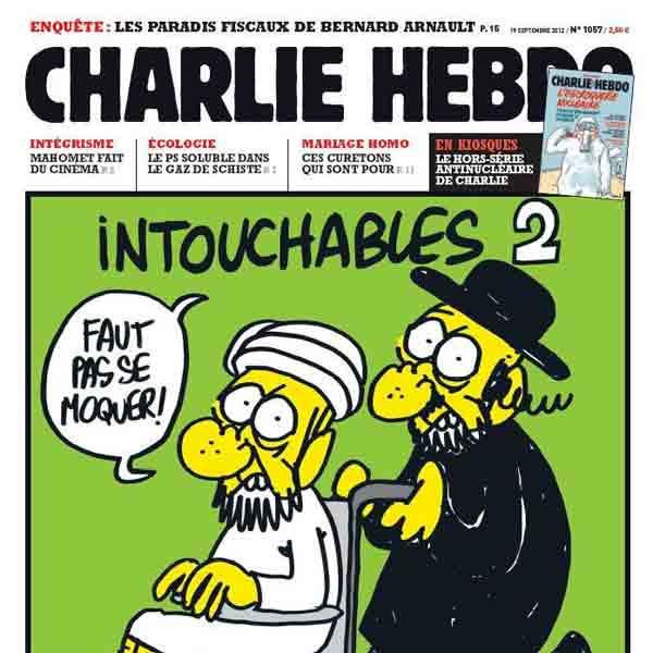 шарли эбдо карикатура на пророка мухаммеда фото