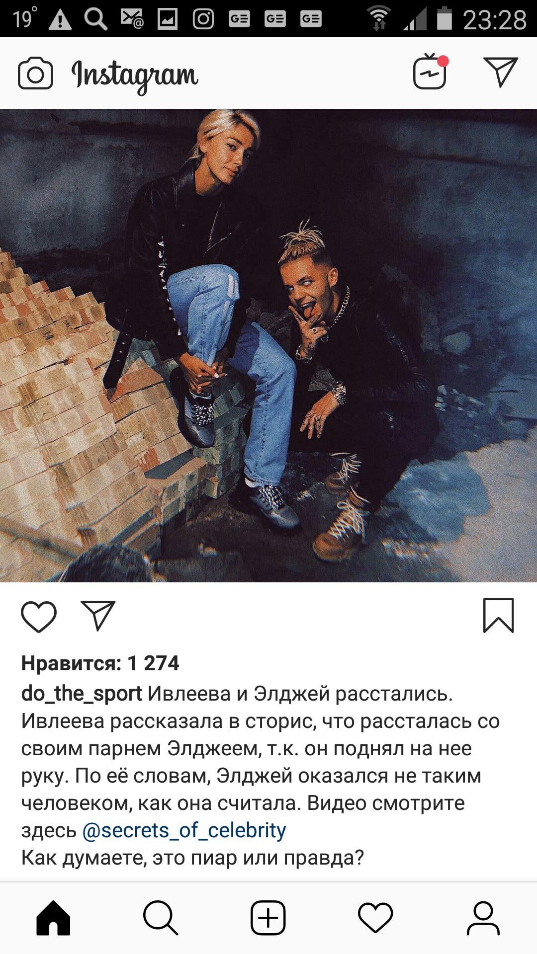 Слив Голых Фото Ивлеевой