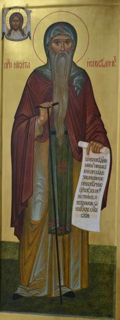 16 апреля 2019 — Какой сегодня праздник 16 апреля 2019: церковный праздник Никита Водопол отмечают в России
