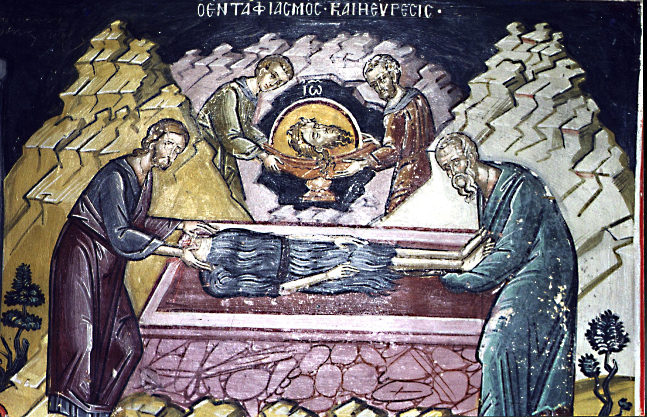 Какой церковный праздник сегодня — 9 марта 2020, отмечают православные христиане, церковный календарь, именины сегодня