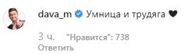 Сменила несколько риэлторов: Бузова впервые рассказала о своей квартире в Москве за 120 млн