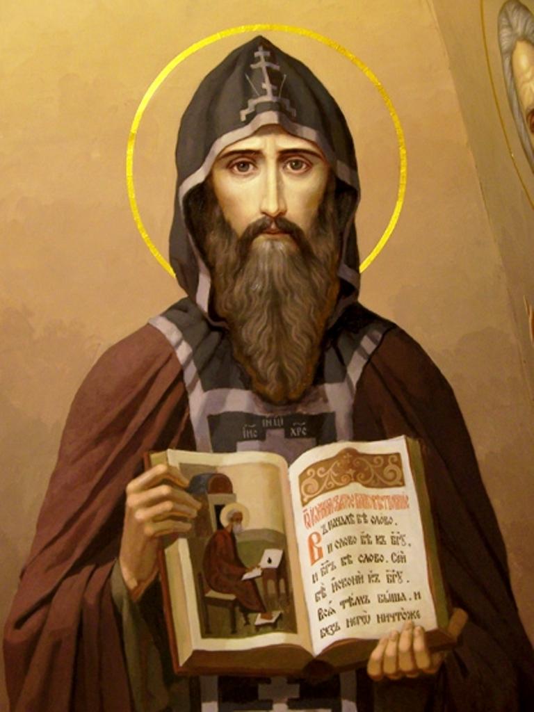 Какой сегодня праздник: 31 марта 2020 года отмечается церковный праздник Кирилл — Дери полоз