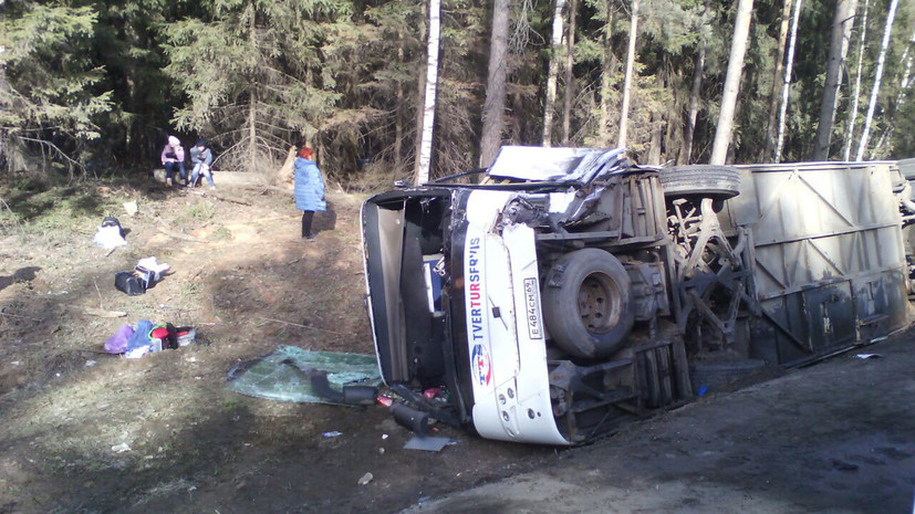 Двое детей, пострадавших вДТП сэкскурсионным автобусом, находятся вреанимации