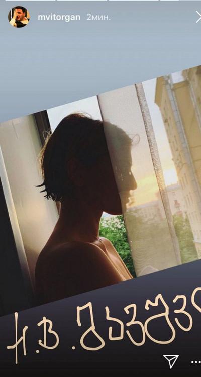 Виторган выложил в Сеть голое фото новой любовницы, а Собчак в ответ - свою грудь