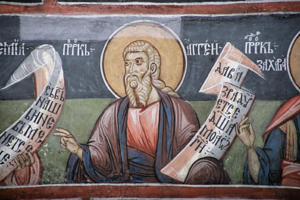 Какой сегодня праздник: 29 декабря 2019 церковный праздник Агеев день отмечают в России