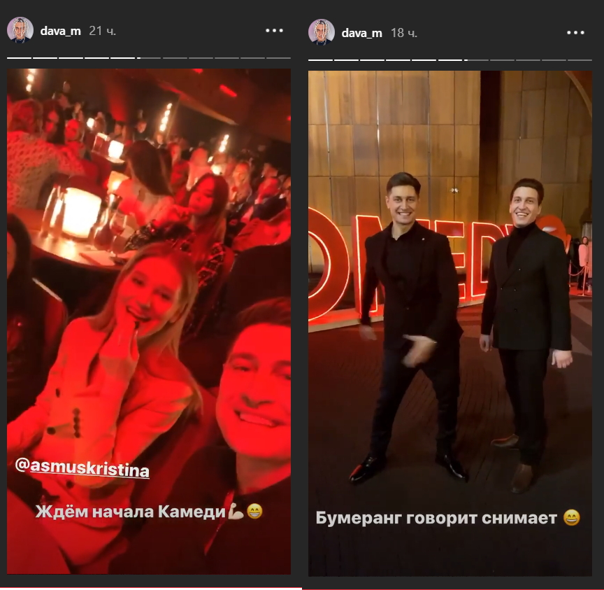 Кровь из ушей: безголосая Бузова в трусах опозорилась в Минске — Сеть в шоке от ее вокала (ВИДЕО)