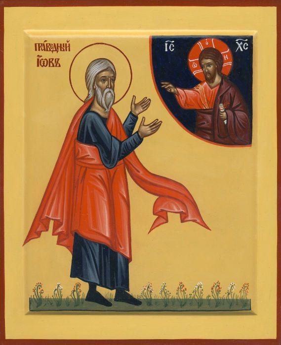 Какой сегодня праздник 19 мая 2019: церковный праздник Иов Горошник отмечают в России